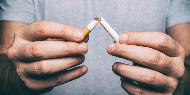 Enyahkan rokok